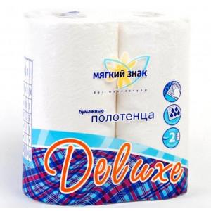 """Полотенца бумажные """"Мягкий знак"""" Делюкс 2 слойные"""