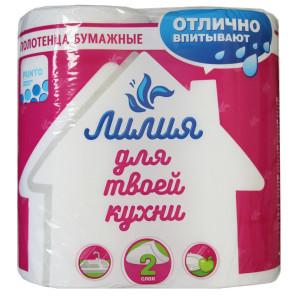 """Полотенца бумажные """"Лилия"""" 2 слойные"""