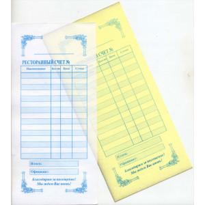 Ресторанный счёт самокопирующийся (100 листов в упаковке)