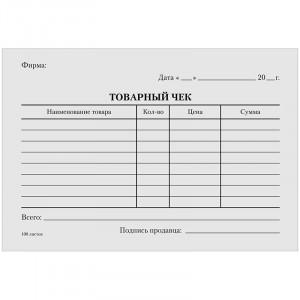 Товарный чек (100 листов в упаковке)
