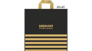 Serikoff Пакет ПВД с петлевой ручкой 40*40см 90 мкм