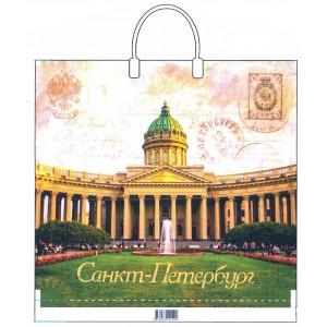 Пакет ПВД с пластиковой ручкой 37*34 Любимый город