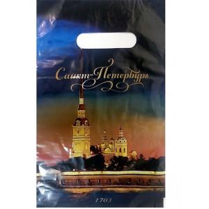 Пакет ПВД с вырубной ручкой 20*30 Санкт-Петербург